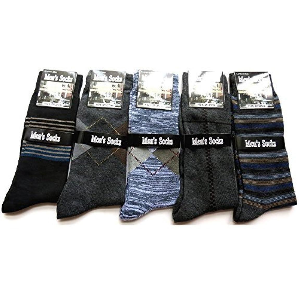 反映するレギュラーブリーク紳士 ビジネスソックス カジュアル ソックス メンズ 靴下 メンズ 25-27cm 5足セット(柄はお任せ)