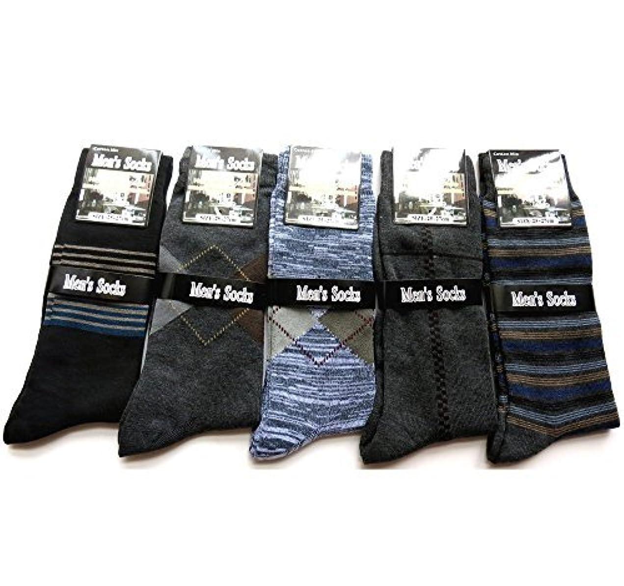 火曜日出席皿紳士 ビジネスソックス カジュアル ソックス メンズ 靴下 メンズ 25-27cm 5足セット(柄はお任せ)