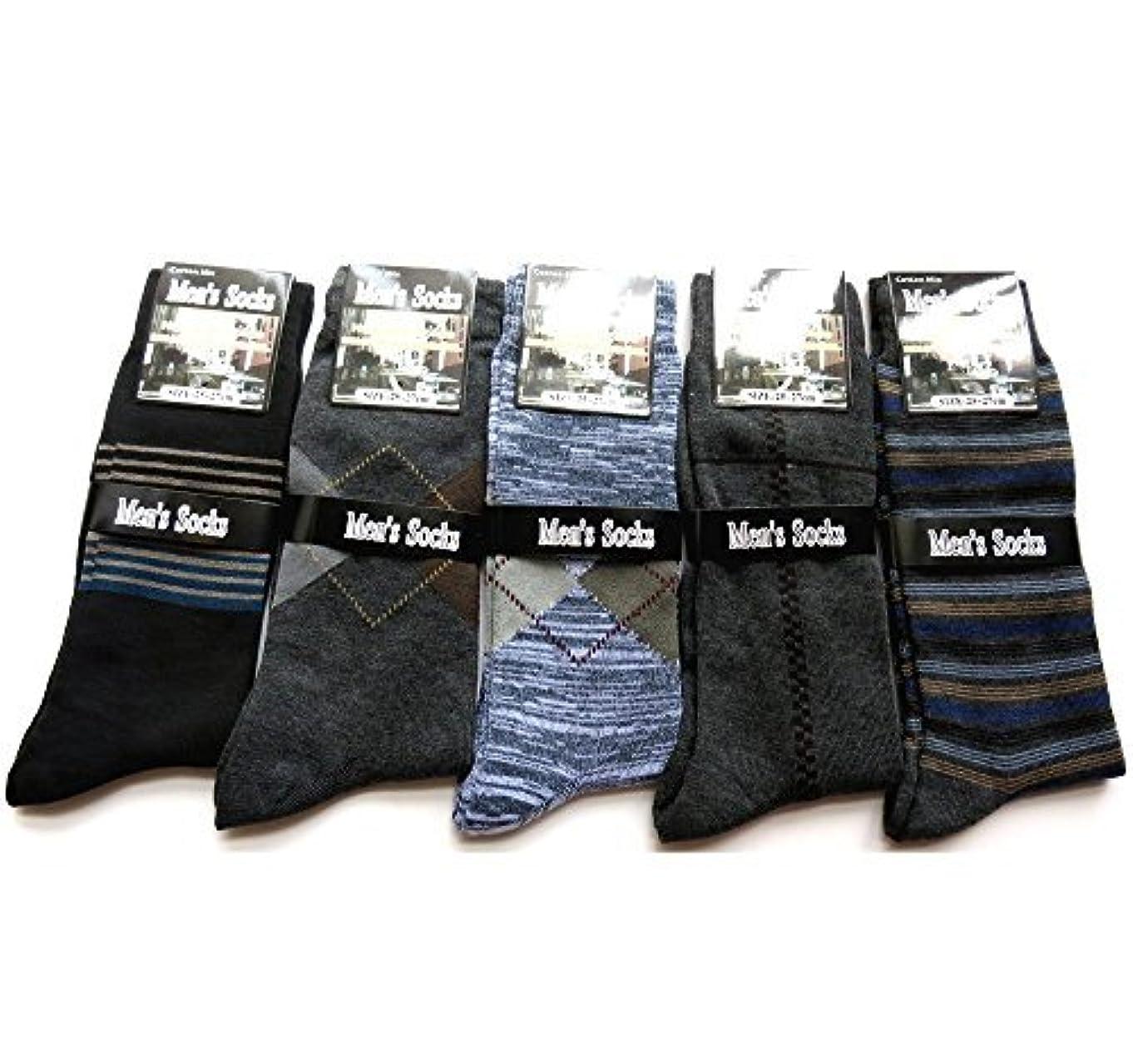 保険をかける責任未使用紳士 ビジネスソックス カジュアル ソックス メンズ 靴下 メンズ 25-27cm 5足セット(柄はお任せ)