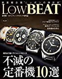 「LowBEAT No.15 Low BEAT」のサムネイル画像