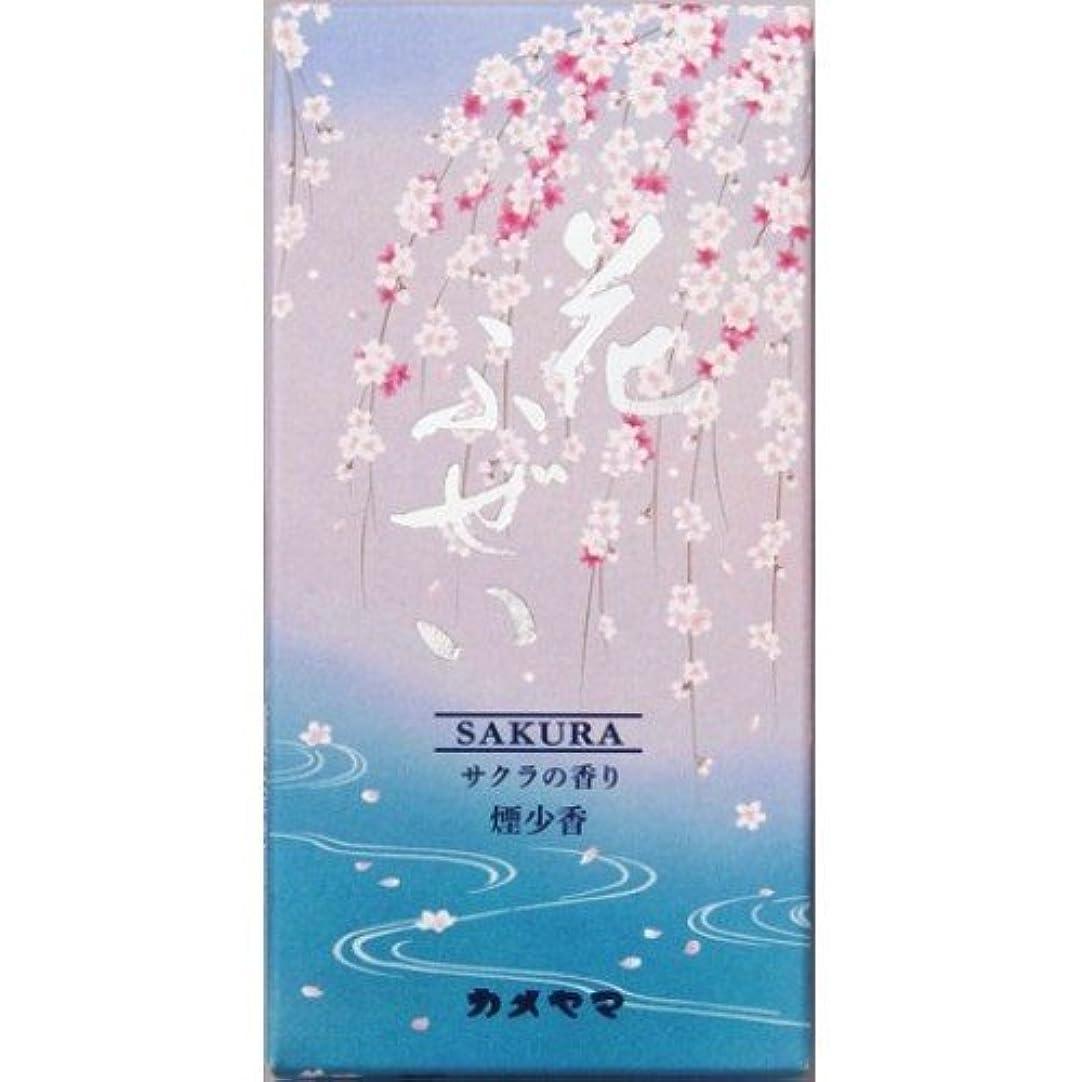 電池電気陽性参照する花ふぜい 桜 煙少香 約100g