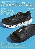PUMA スポーツシューズ Runners Pulse Magazine Vol.3 (ワッグル4月号増刊)