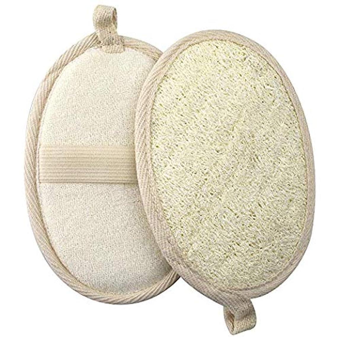 GWHOLE ボディスポンジ 風呂 天然ヘチマ2枚セット