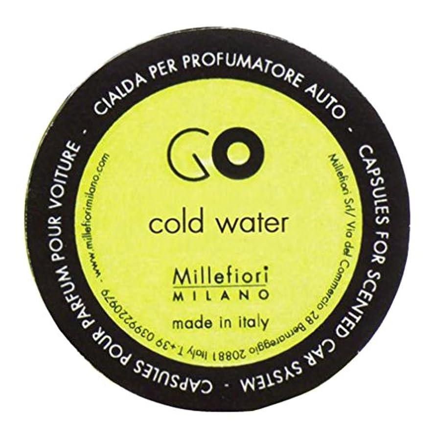 きょうだい追い払うつぶやきMillefiori カーエアフレッシュナー GO レフィル コールドウォーター 1pcs RGCW