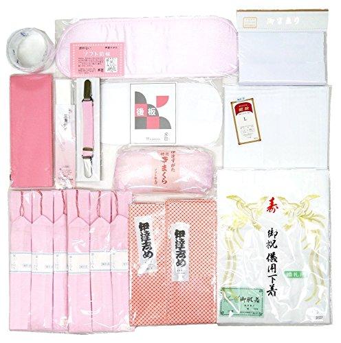和装小物 18点セット M Lサイズ 着物小物セット 着付け用小物 成人式、婚礼に 【新品】3-6138 (L)