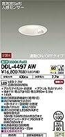 大光電機/DAIKO/人感センサー付ダウンライト(LED内蔵)/DDL-4497AW