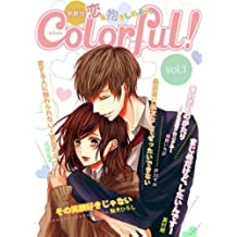 Colorful! vol.1 [雑誌] (Colorful!)