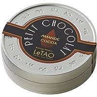 ルタオ (LeTAO) チョコレート プチショコラ アマンドココア 70g バレンタインデー