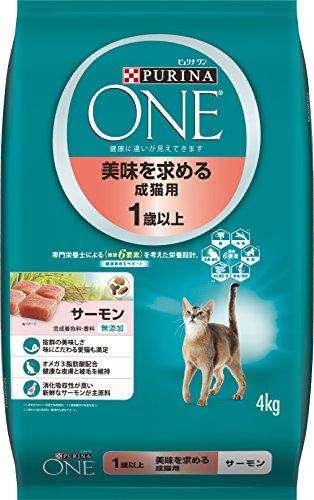 ピュリナ ワン ピュリナ ワン 成猫用(1歳以上) 美味を求める成猫用 サーモン 4kg [キャットフード]