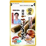 あじかん 国産焙煎 ごぼう茶 20包×6個入