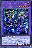 遊戯王カード エルシャドール・ミドラーシュ(シークレットレア) リバース・オブ・シャドール(SD37) | 融合・効果モンスター 闇属性 魔法使い族