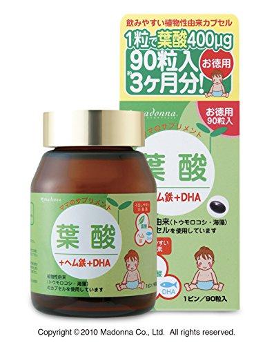 葉酸+ヘム鉄+DHA 90粒入