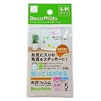 日本製 japan KM-201 デコフォト 名刺サイズ 5枚入 【まとめ買い10個セット】