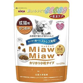 ミャウミャウ キャットフード カリカリ小粒タイプ かつお味 270g×3個 (まとめ買い)