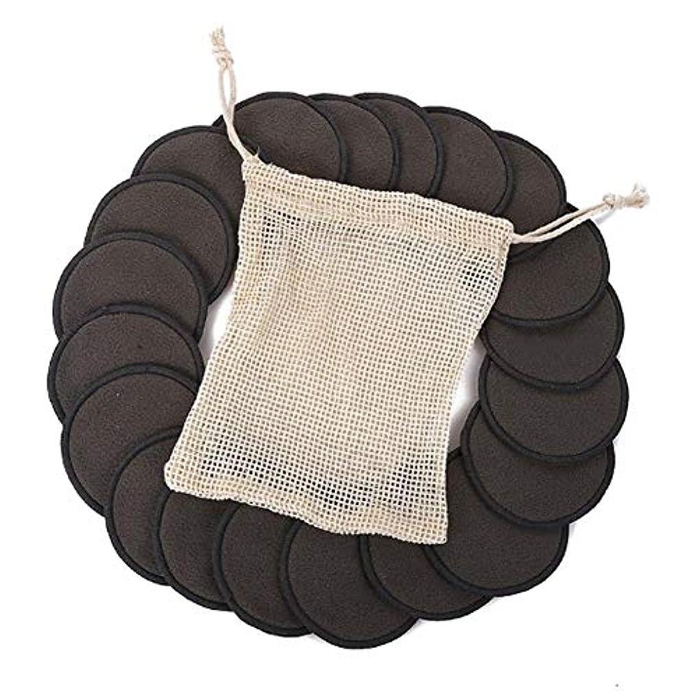 建設原子信条綿のパッド、顔の目のための12PCS構造の取り外しの綿のパッドの再使用可能なタケ繊維の洗濯できる円形のパッド