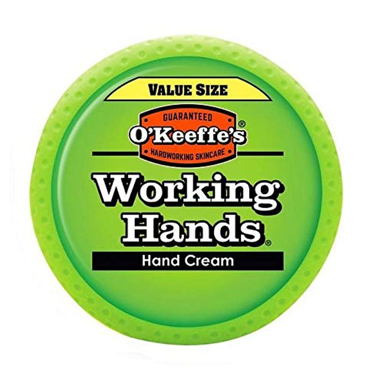 忌まわしい赤字グローブ[O'Keeffes] オキーフの作業の手クリーム値ジャー193グラム - O'Keeffe's Working Hands Cream Value Jar 193g [並行輸入品]
