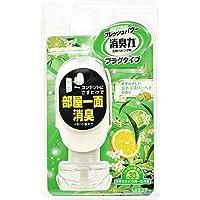 消臭力 プラグタイプ 消臭芳香剤 本体 みずみずしいシトラスバーベナの香り 20mL
