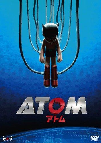 ATOM (映画)