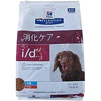 ヒルズ 犬用 i/d 消化ケア 小粒 ドライ 3kg