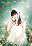 田村ゆかり LOVE  LIVE ※Sunny side Lily※ [DVD]/