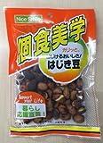 NS 個食美学 はじき豆 93g×12袋