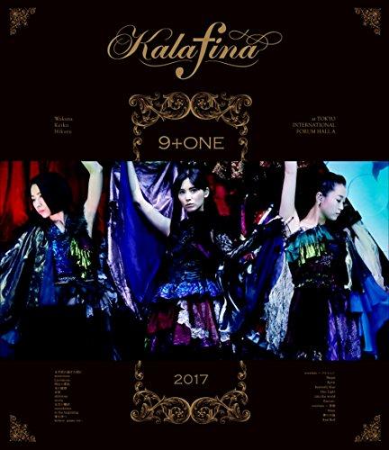 Kalafina – Kalafina 9+one at 東京国際フォーラムホールA [Blu-Ray ISO + FLAC 24bit/48kHz]