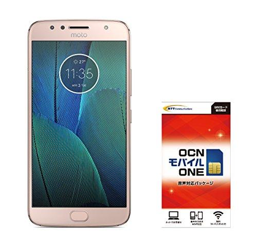 モトローラ SIM フリー スマートフォン Moto G5S Plus 4GB 32GB ブラッシュゴールド 国内正規代理店品 PA6V0087JP/A  OCNモバイル エントリーパッケージセット