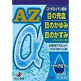 【第2類医薬品】エーゼットアルファ 10mL ※セルフメディケーション税制対象商品