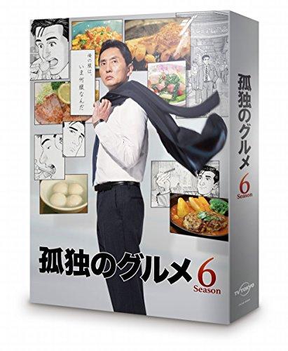 孤独のグルメ Season6 Blu-ray BOX[Blu-ray/ブルーレイ]