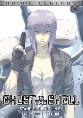 Ghost in the Shell: Legends of Anime Box Set [DVD] [Import]