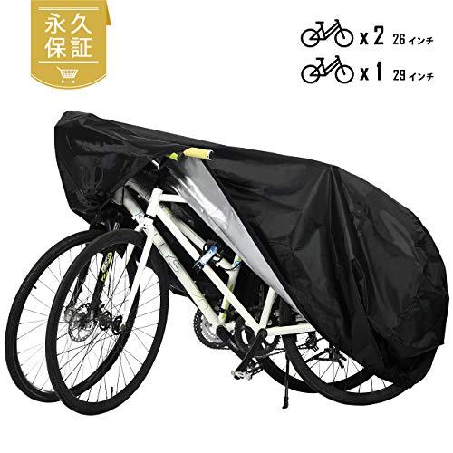 Favoto 自転車カバー 厚手 210D オックス製 収納袋付き 破れにくい 風飛び防止 防塵 耐熱 盗難防止UVカット アイレット 最大29インチに対応でき 原付カバー 永久保証