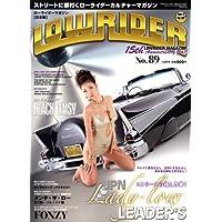 LOWREIDER (ローライダーマガジン) 2008年 12月号 [雑誌]