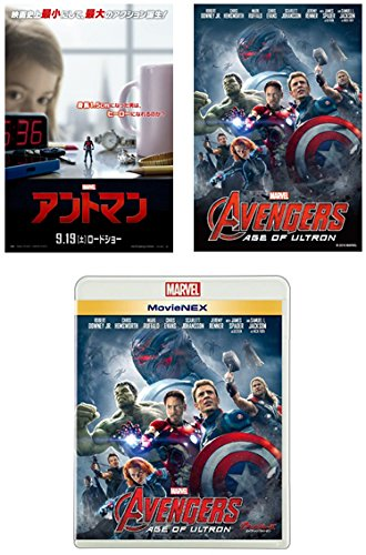 【早期購入特典あり】 アベンジャーズ / エイジ・オブ・ウルトロン MovieNEX [ブルーレイ+DVD+デジタルコピー(クラウド対応)+MovieNEXワールド] (「アベンジャーズ/エイジ・オブ・ウルトロン」&「アントマン」ポストカードセット付) [Blu-ray]の詳細を見る