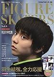 フィギュア・スケーターズ8 FIGURE SKATERS Vol.8