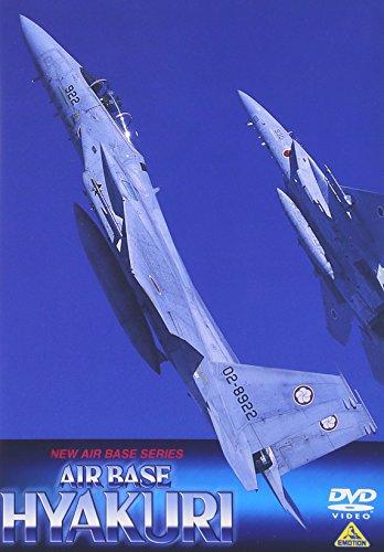 AIR BASE HYAKURI 航空自衛隊百里基地 [DVD]
