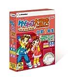 ケンチャコ大冒険 小学1年生 改訂版+英単語練習帳