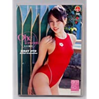 DVD>大江朝美:大江朝美First DVD AKB48 Graduation (<DVD>)