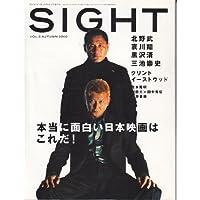 SIGHT (サイト) 2000年 AUTUMN VOL.5