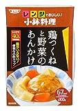 SSK レンジでおいしい!小鉢料理 鶏つくねと野菜のあんかけ 100g