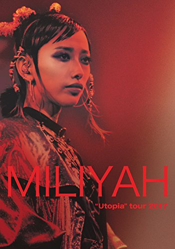 """Utopia"" tour 2017 [DVD]"