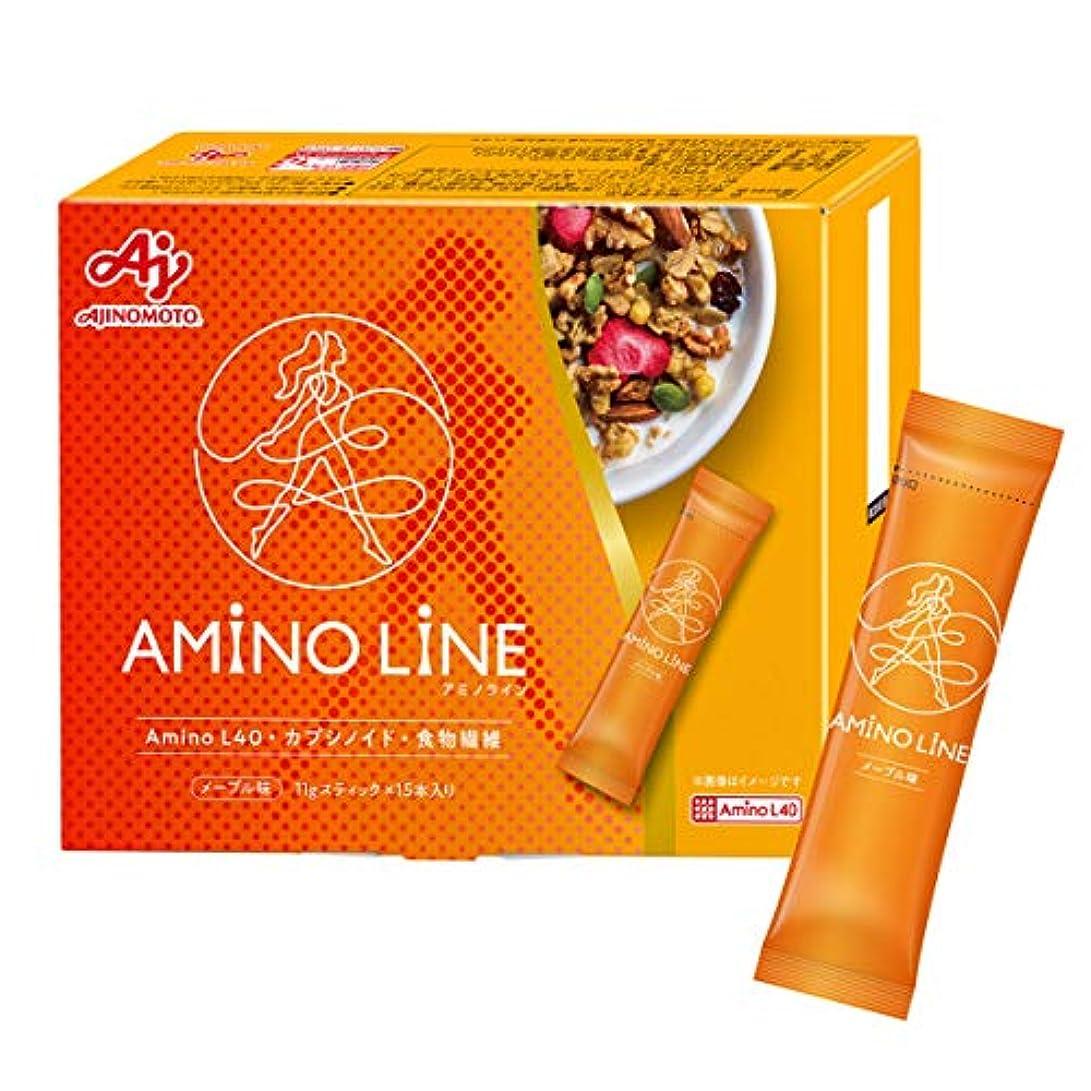 晩餐利益デュアルAMINO LINE 15包入 (ケロッグ フルグラ 朝摘みいちご 600g プレゼント付)