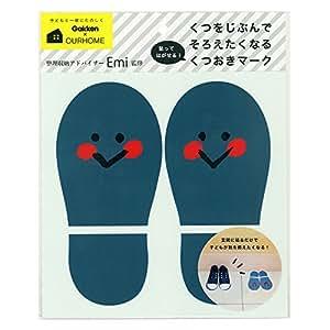 学研ステイフル OURHOME おかたづけ育 靴おきマーク ブルー AM08062