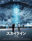 スカイラインー征服ー Blu-ray