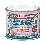 アトムハウスペイント 【さびの上から塗れる】 水性さび止・鉄部用 200ML ブラック