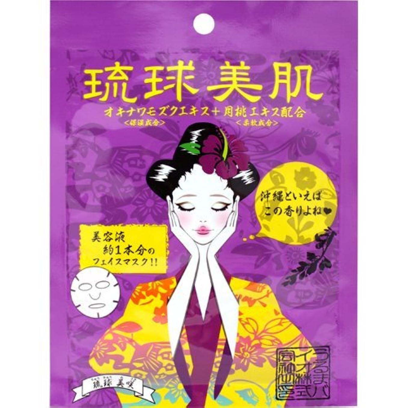 腹カラスを通して琉球美肌 フェイスマスクシート 月桃×10袋
