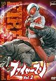 ファイヤーマン VOL.2[DVD]
