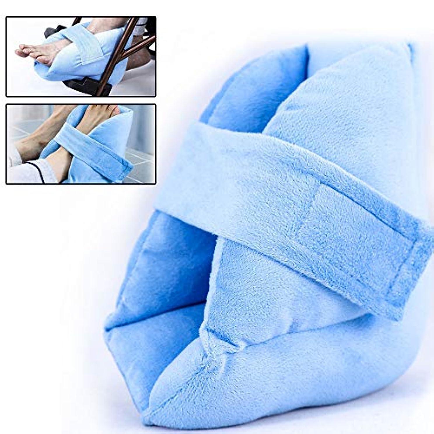 通気性スポンジ充填ヒールクッションプロテクター - 足首プロテクター枕 褥瘡とかかとの潰瘍の軽減のため,1Pcs