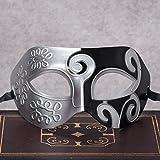 HuaQingPiJu-JP ハロウィンボール彫刻パーティージャズプリンスハーフマスク(ブラック、シルバー)