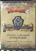 ドラゴンクエストカードゲーム スターターBOX