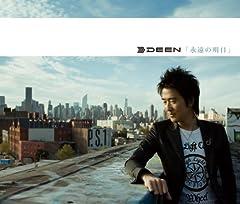 DEEN「永遠の明日」の歌詞を収録したCDジャケット画像